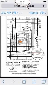 20131201_052402000_iOS