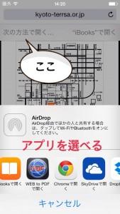 20131201_052528000_iOS
