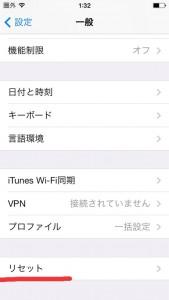 20131206_163528000_iOS