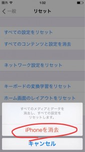 20131206_163603000_iOS