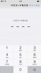 20131206_163723000_iOS