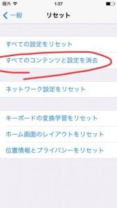 20131206_163824000_iOS