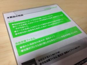 iPhone ケース ラスタバナナ