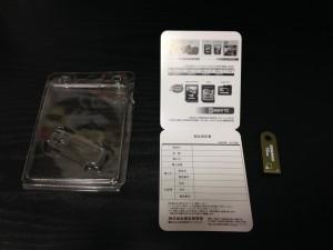薄型USBメモリ