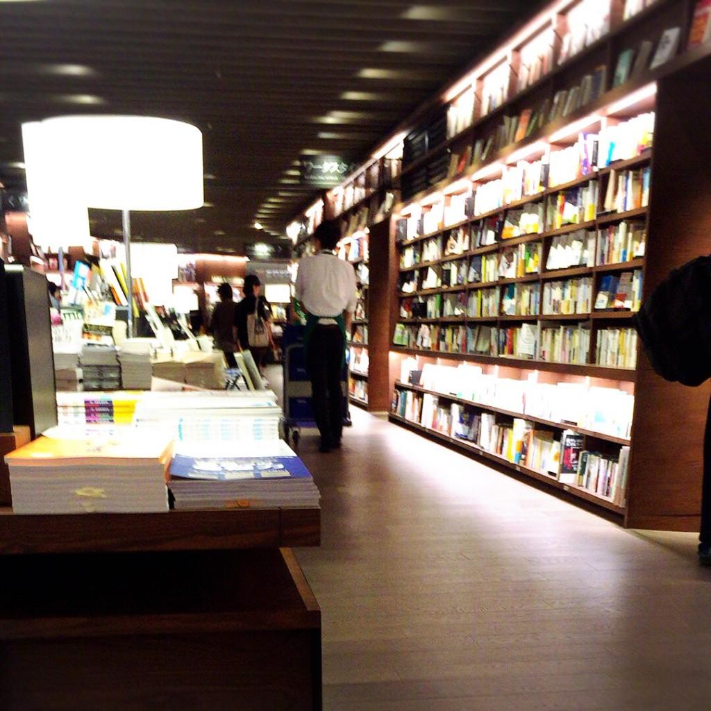 梅田 蔦屋書店